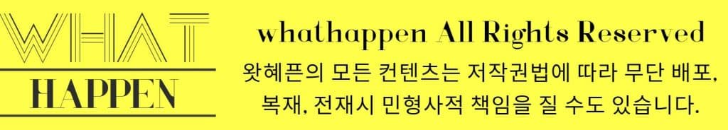 This image has an empty alt attribute; its file name is 제목을-입력해주세요._1-3-1-1024x184.jpg